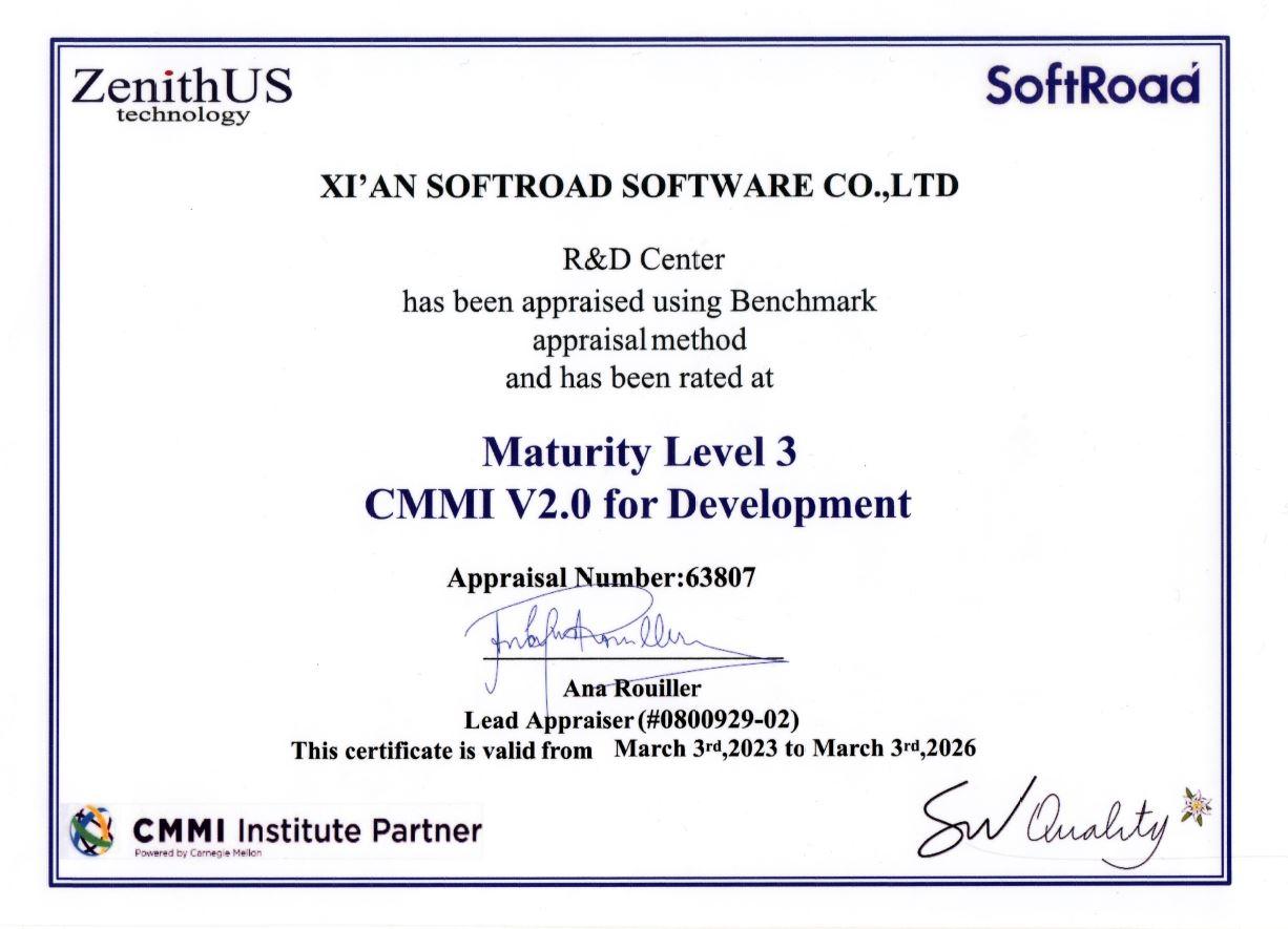 CMMIVレベル1.3