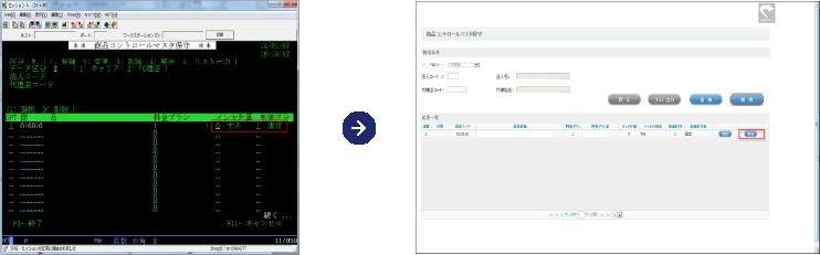 GUI画面